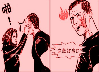 延安市宝塔区某小学六年级男教师曹某亲吻多名女学生